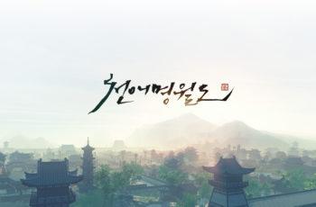 збт 1 корея дата как начать системные требования